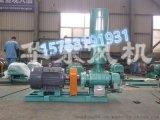 開封污水處理風機型號HDSR150風機節能高效