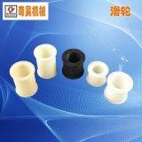 同步帶塑料滑輪,陶瓷生產機械設備配件,送線配件