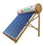 供应200L四季沐歌太阳能热水器
