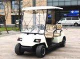 四座高爾夫觀光車,旅遊觀光電瓶車價格