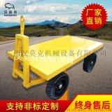 汉莫克可订制 物流装卸 平板行李拖车 牵引式平板拖车 农用重物移动拖车