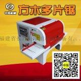 厂家销售第一货源免费上门调试安装设备方木多片锯