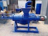 新型弹簧式重锤式禽畜粪便脱水机固液分离机污泥脱水机