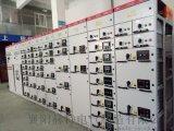 赫特MNS低压抽屉式开关柜,专业品质,值得信赖
