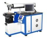 供应焊接环缝五金配件设备|激光自动焊接机