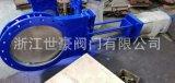 氣動刀型閘閥  氣動漿閘閥DN500 鑄鋼