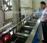 东莞茶山玻璃镜片镜头超声波清洗机 电子五金汽配超声波清洗机