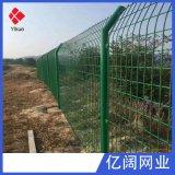 廠家直銷低碳鋼絲公路邊框護欄網浸塑框架鐵絲網鐵路道路防護圍欄