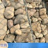 青海石笼网生产厂家 六角编织网 防洪石笼网箱