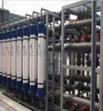 雲南超濾淨水設備   超濾水處理設備