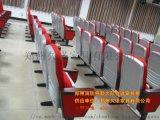机场大厅连排椅,火车站候车室连排椅,会议室连排椅
