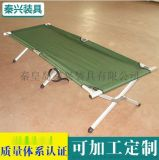 生产供应 户外铝合金行军床 休闲行军折叠床 便携式行军床系列