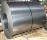 代訂武鋼硅鋼片50WW800,0.5*1200*C加工