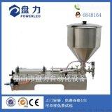 厂家直销PL-420y立式液体包装机 酸奶饮料多功能包装机械