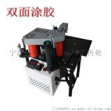 厂家直销木工机械家装便携式封边机