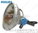 飛利浦2000W投光燈MVF403運動場館燈具