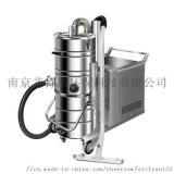 7500W重工業用吸塵器機械廠吸鐵屑皁化液吸塵機