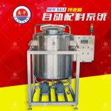 自动称重配料控制机组 不锈钢粉液智能反应釜厂家