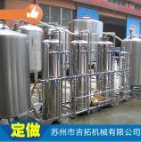 反滲透純水處理設備  304不鏽鋼飲用水處理設備