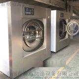 宾馆专用工业洗脱机 全自动洗脱机