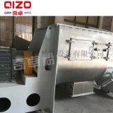 六安連續螺帶混合機廠家,不鏽鋼砂輪料專用螺帶混合機供應商