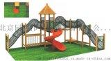 幼兒園滑梯 戶外兒童大型玩具 組合滑梯攀爬網攀巖