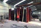西寧隧道模板或青海橋樑鋼模板廠