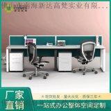 办公屏风家具单边两人位办公桌职员办公桌主管电脑桌