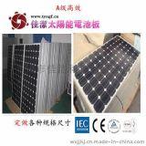佳潔牌12V系列多晶硅太陽能電池板