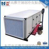 高雅 中央空调ZK-06 组合式空调机组  6HP风冷组合式空调机组 空调末端设备
