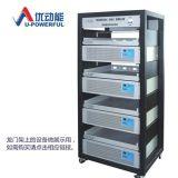 优动能YDN5V6A高精度分容电池容量测试仪