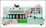 臺式自動鋁箔封口機 電磁感應機特點參數報價