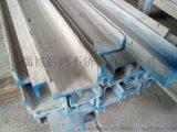 現貨供應201不鏽鋼角鋼