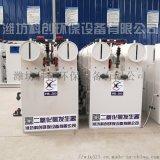 新型醫院污水處理消毒設備二氧化氯發生器