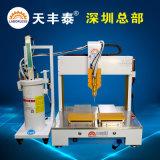 四轴高速点胶机配2600ML硅橡胶压力桶自动滴胶机