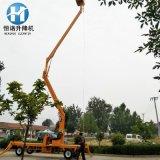 供应高空作业平台 曲臂升降机 可旋转  质保一年 终生维护