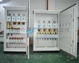 新能源汽車充電樁電氣控制櫃 配電櫃 配電箱生產廠家