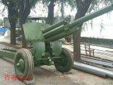 景区游乐场国防教育爱国主义教育设备-加农榴弹炮