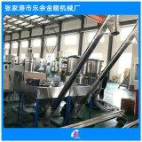 厂家直销螺旋上料机 建材化工多用途螺旋输送机 螺杆上料机批发