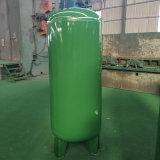 供应 山东中兴 储气罐2立方 空气氮气高压 储气罐