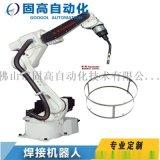 固高川崎BA006N六軸機械臂機器人自動焊接機器人