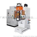 20KJ U型板波導管單頭儲能焊機