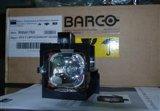 巴可(BARCO)投影拼接牆(PSI-2848-12)