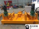 湖北十堰H型鋼冷彎機,wgj250工字鋼彎拱機,隧道工字鋼彎拱機