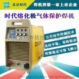 北京时代逆变焊机