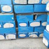 河北厂家订做水泥发泡保温板 A级防火发泡水泥板