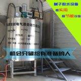 聚乙烯醇鍋爐 節能鍋爐 不鏽鋼反應釜 膩子膠水配方