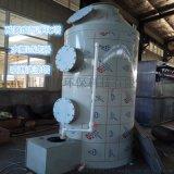 水林烟气净化塔氺蒸废气净化过滤装置PP喷淋设备