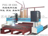 自動焊接機設備數控堆焊機耐磨板排焊焊接機設備