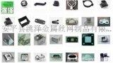 供應洮澤護欄網五金配件、衝壓配件、注塑配件、防雨帽、鏈接耳、卡